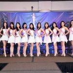 美國華裔小姐決賽 11佳麗亮相