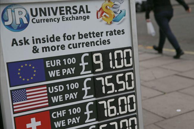 川普總統重申聚焦「不公平」匯率,預示匯率可能成為全球新戰場,且恐對全球經濟造成巨大損害。(Getty Images)