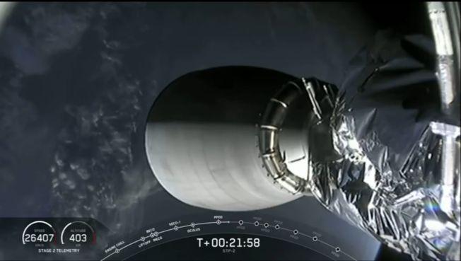 搭載福衛七號的獵鷹重型火箭發射成功。(視頻截圖)