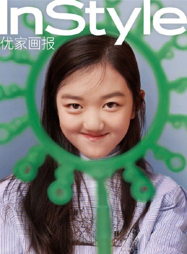李嫣小小年紀就曾登上雜誌封面。(取材自微博)