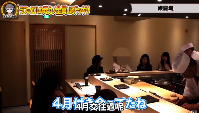現任、前任女友交互比對交往與分手時間後,揭穿拉斐爾同時腳踏多條船的事實。圖擷自 YouTube: 日本的拉斐爾中字官方頻道