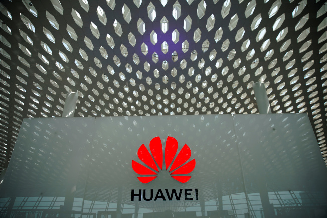 中國電信巨擘華為控告美國加州新創晶片設計公司CNEX Labs Inc竊取商業機密,美國陪審團今天裁定華為敗訴。 路透