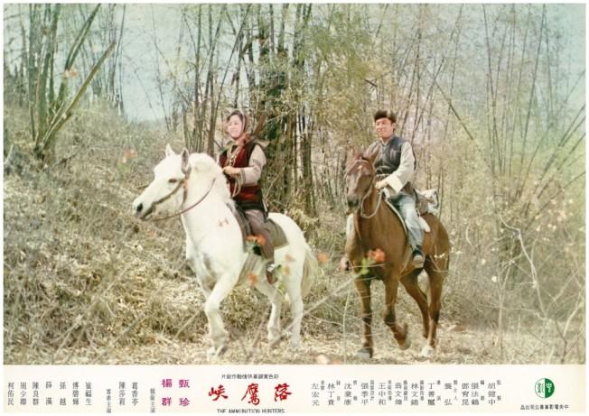 甄珍主演的「落鷹峽」。圖/高雄市新聞局提供