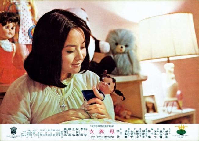 甄珍主演的「母與女」。圖/高雄市新聞局提供