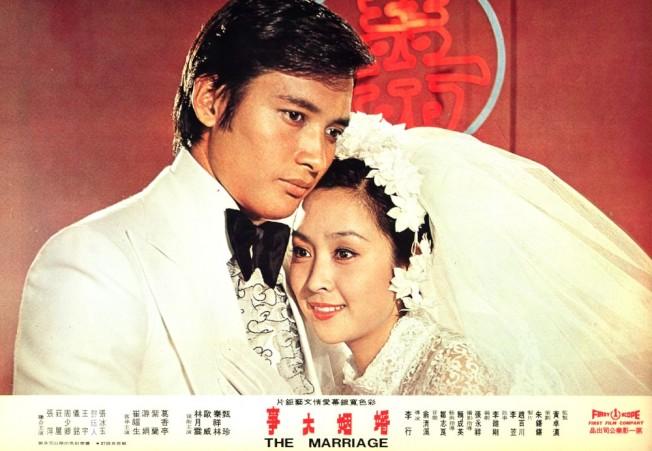 甄珍主演的「婚姻大事」。圖/高雄市新聞局提供