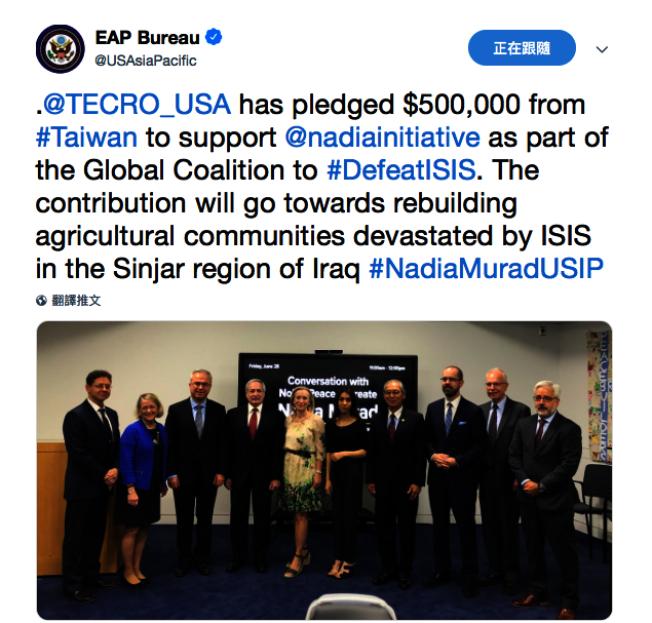 美國國務院東亞局推文指出,台灣政府捐贈50萬美元,支持2018年諾貝爾和平獎得主穆拉德創立的「娜迪雅倡議」。圖/取自東亞局推特