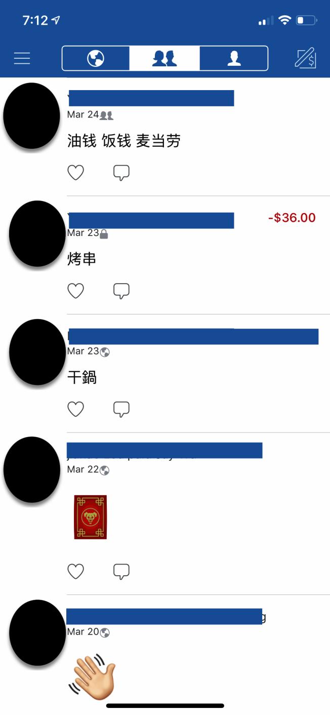 Venmo憑藉其社交屬性,深受華人喜愛。(記者陳開/攝影)