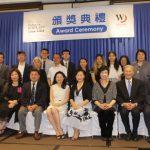 大紐約區華人教育基金會頒獎13學子