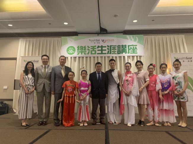 高曉晶(左一起)、王惠嶽以及劉其筠等29日參與「第十屆樂活生涯講座」。(記者牟蘭/攝影)