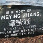 章瑩穎爸媽無法釋懷 兇手出庭卻笑對家人