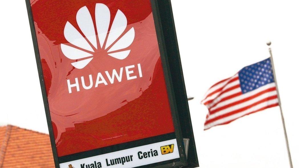雖然美國總統川普對華為實施禁令,但美國科技業仍持續出售海外製產品給華為。 歐新社