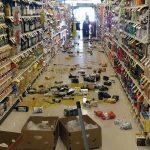 國慶日「震」驚!南加發生規模6.4強震
