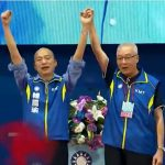 直播 |  國民黨提名韓國瑜參選總統  喊話「不管哪個粉 都非藍不投」