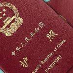 中國駐外使領館 辦理護照 旅行證費用下調