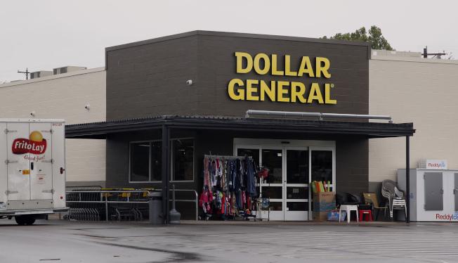 連鎖折扣店Dollar General計劃2019年底前在全美開設975家店。(美聯社)