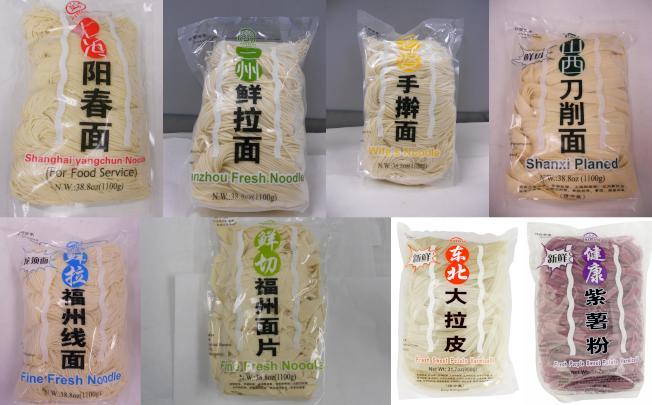 五穀豐系列鮮拉麵。