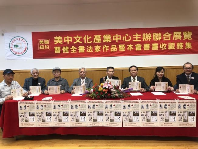 曹健全(左五)書法作品在孔子大廈展出。(記者金春香/攝影)