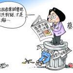 《漫畫》聲援香港太陽花