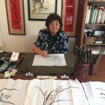 橙縣華人藝術家協會 7.6邀網路國畫老師鍾維娜現場揮毫