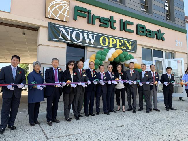 第一IC銀行新澤西Palisades Park分行前綵開幕。