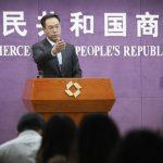 若與美達協議 中國商務部:「加徵關稅須取消」