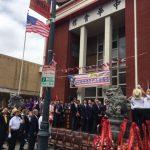僑界慶祝國慶 升旗感恩美國