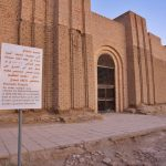伊拉克巴比倫古城 列入世界遺產