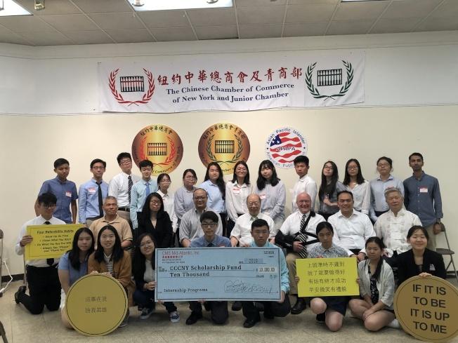 紐約中華總商會暑期高中實習項目5日舉行始業式。(記者金春香/攝影)