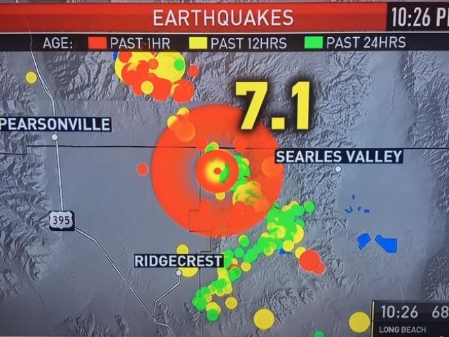 地震預測中心顯示連續兩天的地震帶仍在異常活躍當中。(李若提供)