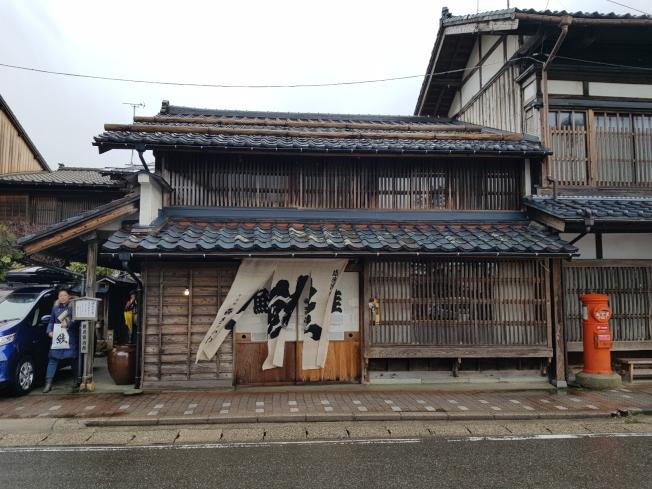 已經有390年歷史的千年鮭きっかわ,為村上市的鮭魚名店。記者陳睿中/攝影