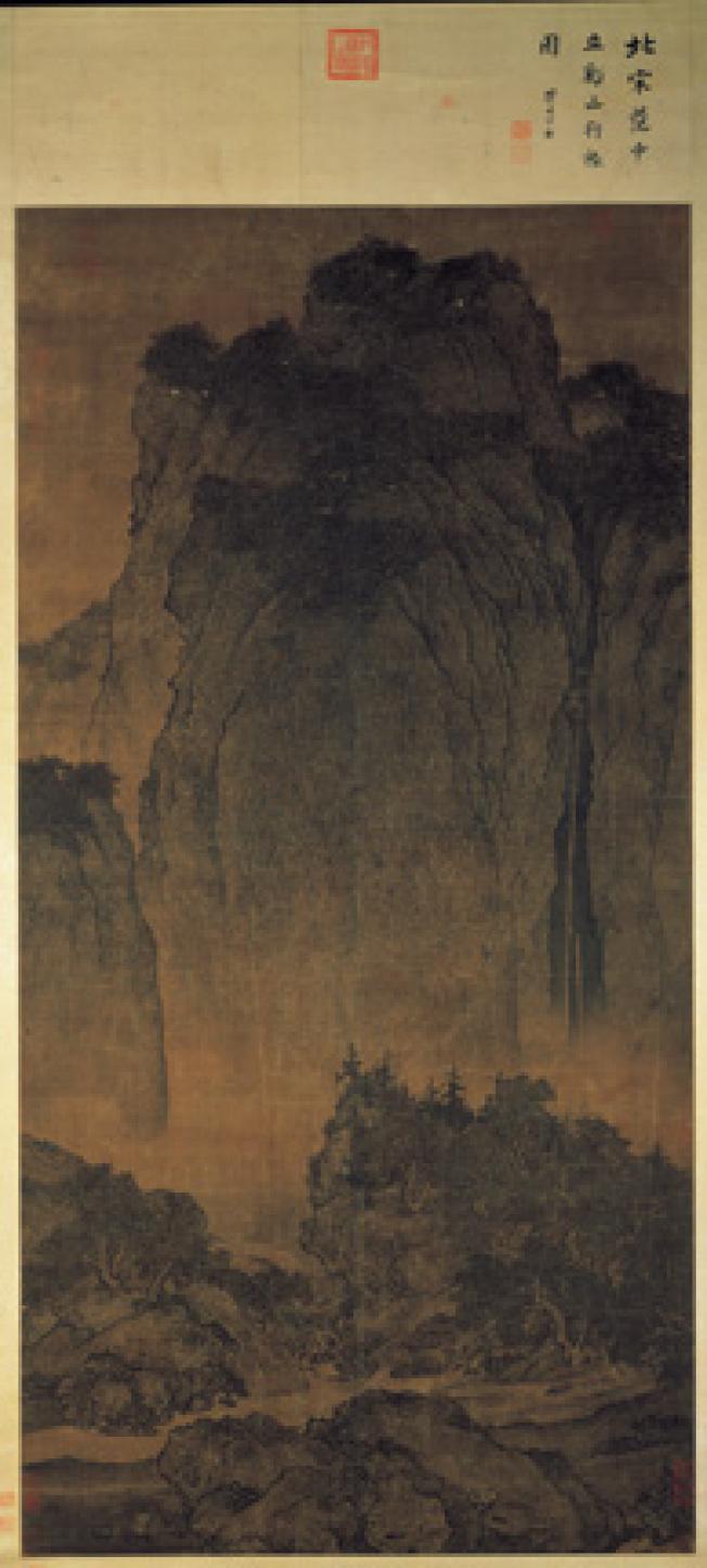 范寬的《谿山行旅圖》。(圖:故宮提供)