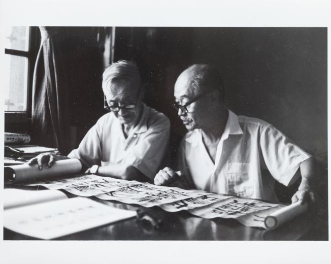 莊靈為父親莊嚴(左)看守國寶留下紀錄。(陳立凱/翻攝)