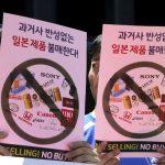 日韓貿易戰 愈演愈烈?