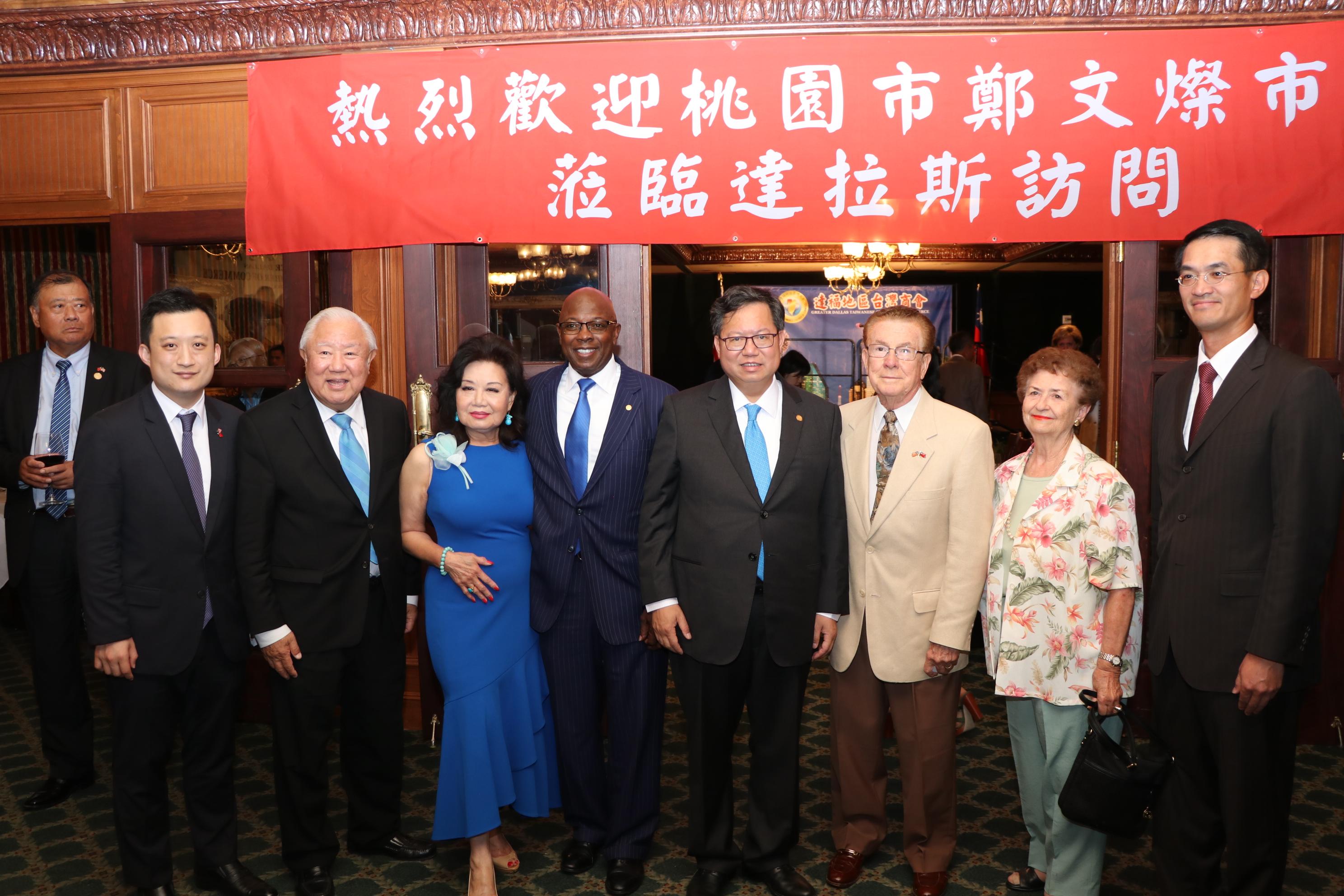達福台商會前會長谷祖光(左二)與多位政要歡迎鄭文燦(右四)等一行造訪。
