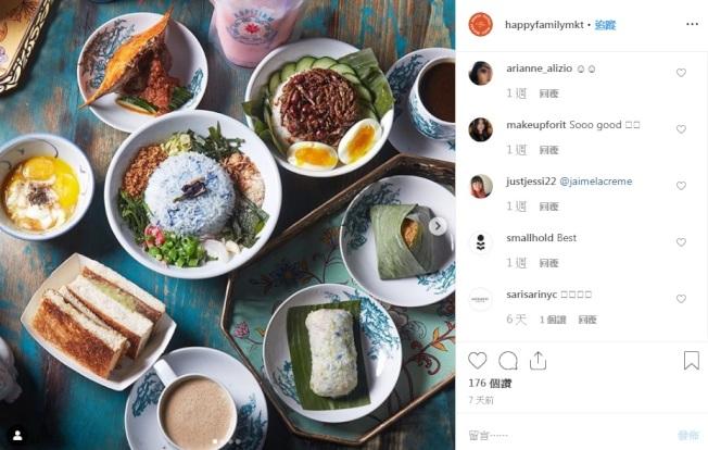 透過食物、電影和藝術,向主流社會推廣亞太裔文化的「合家歡夜市」活動,今年將移師至充滿移民文化的曼哈頓下東城舉辦。(截自「合家歡夜市」Instagram)
