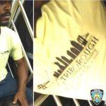 男子涉嫌在地鐵內攻擊他人 遭警方通緝