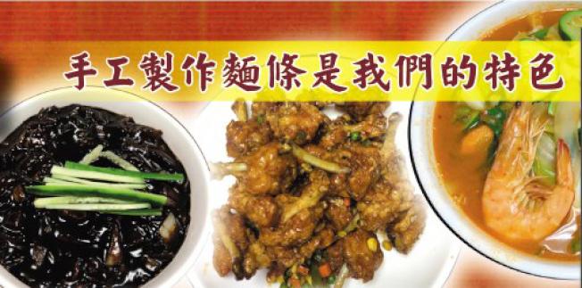 """炎炎夏天食慾不佳,不妨來碗 """"韓式炸醬麵""""、""""韓式冷豆湯麵"""" ,消暑、解渴、提振食慾。"""