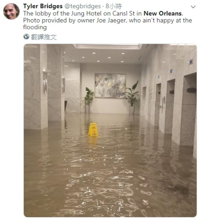 紐奧良一家旅館大廳嚴重淹水。(取自推特)