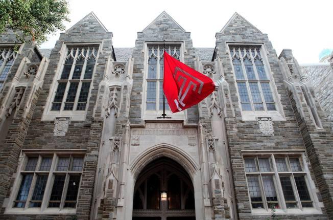 天普大學宣布新學年州內學費不變。(取自臉書)