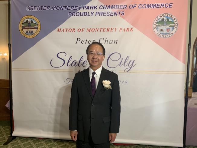 蒙市市長陳贊新9日做市情咨文報告,介紹城市當前發展與未來計劃。(記者高梓原/攝影)