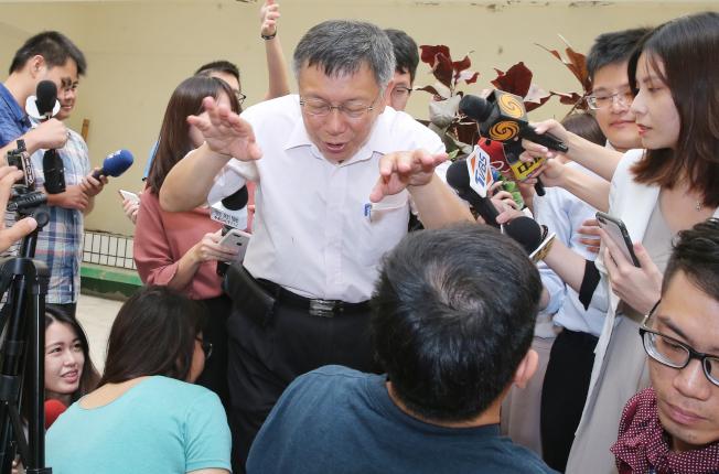 台北市長柯文哲10日接受媒體聯訪結束後,兩手往旁邊滑動高喊我要游出去了。(記者徐兆玄/攝影)