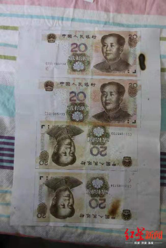 趙男製造的假幣。(取材自紅星新聞)