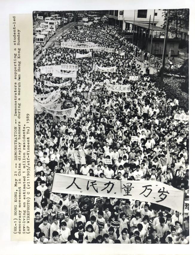 這是六四之前,天安門廣場上學生集會的照片。(美聯社)