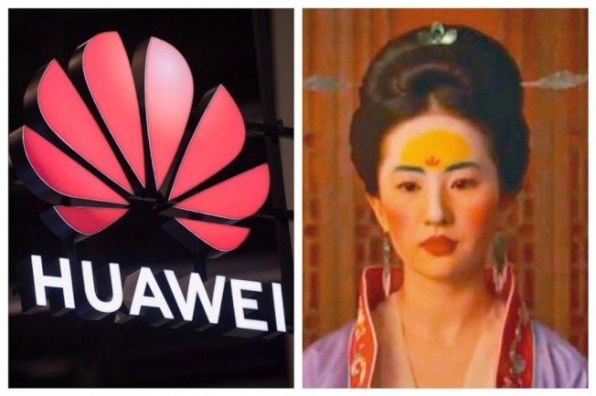 真人版花木蘭(右)還原「額黃妝」,額頭圖案卻被外國人誤認為華為logo。 (歐新社、YouTube截圖)