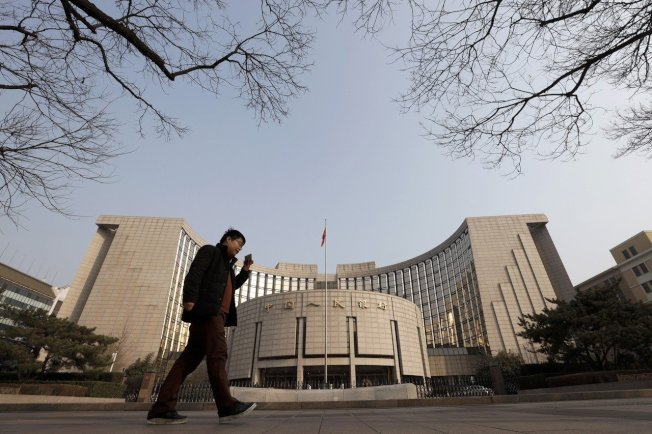 中國人民銀行。美聯社