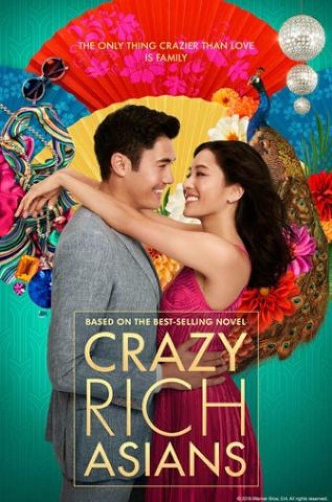 「瘋狂亞洲富豪」票房成績亮眼,今夏可在戶外電影即再度回味。(取自市公園局官網)