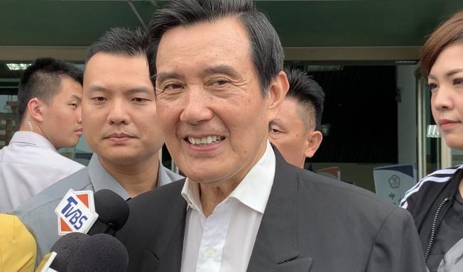 前總統馬英九。(本報資料照片)