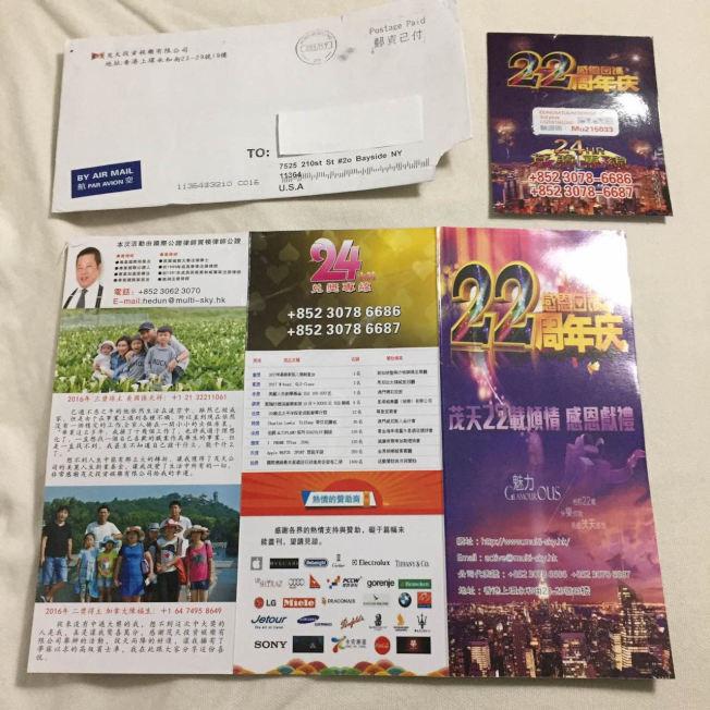 疑似另一樁疑似「辛雲中獎」詐騙案國際信件;右上方為刮刮樂獎券,大圖為宣傳廣告。(記者牟蘭/攝影)