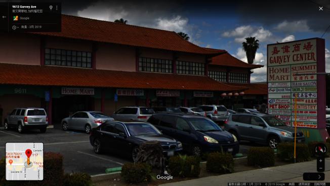 南艾爾蒙地市嘉偉商場的嘉偉百貨(Home Mart)賣出兆彩(Mega Millions)彩券二獎251萬32元。(谷歌街景圖)
