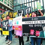 日韓貿易磋商 日媒:難有結果